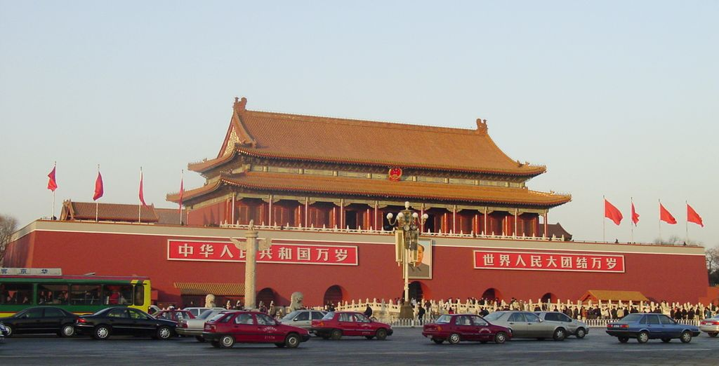 La histórica plaza de Tian'an men