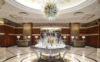 Lotte Hôtel Moscow 5*