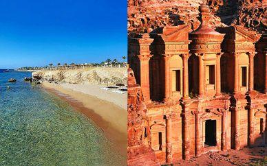 Hilton Waterfalls 4* + Minitour della Giordania