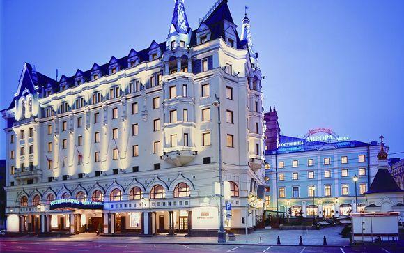 Moscow Marriott Royal Aurora Hotel 5*